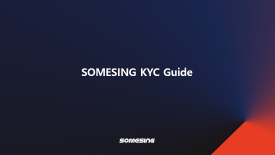 [SOMESING] KYC Guide