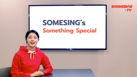 [썸씽TV] SOMESING의 SOMETHING SPECIAL #2