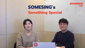 [썸씽TV] SOMESING의 SOMETHING SPECIAL #4
