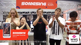 SOMESING in Tokyo Street Collection (TSC)