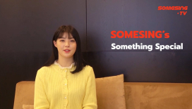 [썸씽TV] SOMESING의 SOMETHING SPECIAL #3