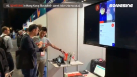SOMESING in Hong Kong Blockchain Week (with Chia Hock Lai)